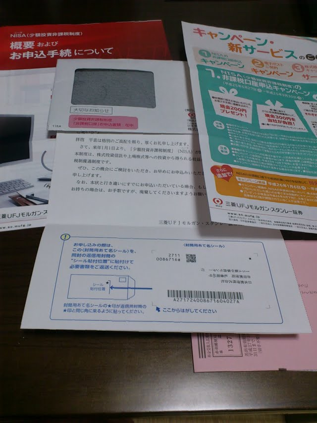 mail.google.com.jpg